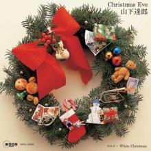 山下達郎「クリスマス・イブ」歴代記録更新 「週間シングルTOP100入り連続年数」を35年連続に【オリコンランキング】