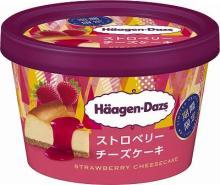 濃厚チーズ×ストロベリーはおいしいに決まってる…。ハーゲンダッツの新作「ストロベリーチーズケーキ」が登場
