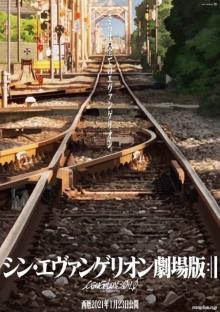 東映、来年のラインナップ発表 アニメ作品が充実『エヴァ』『セーラームーン』