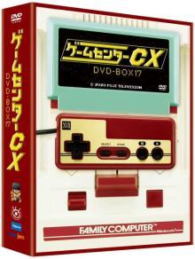 『ゲームセンターCX』の最新映像作品が2作連続通算2作目の1位を獲得【オリコンランキング】