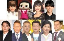 『第71回紅白歌合戦』ゲスト審査員は黒柳徹子、チコちゃん、サンド、杉咲花、吉沢亮ら9組