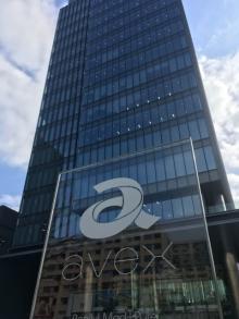 エイベックス、青山本社ビル売却を発表 譲渡益は290億円
