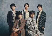 嵐、今夜活動休止前最後の『Mステ』出演 久保田利伸は30年ぶり