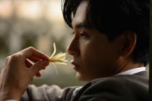 文化庁芸術祭賞発表、ドラマ部門大賞は松田龍平主演『ストレンジャー』