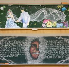 マガジン初の黒板アートコンテスト結果発表 『五等分の花嫁』『進撃の巨人』学生描く