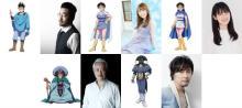 『ダイの大冒険』追加キャストに阪口周平、安野希世乃、石川由依、山路和弘、吉野裕行