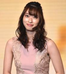 倉持由香、第1子妊娠を報告「夫と共に力を合わせて守っていきたい」 出産は来年5月下旬を予定