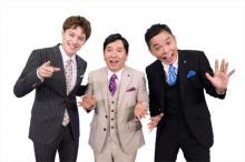 12・28『戦国大名総選挙』4時間生放送 大河ドラマ俳優陣が魅力を語る