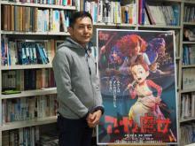 """宮崎吾朗監督、""""NEWジブリ""""を印象づける『アーヤと魔女』"""