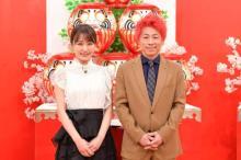 8年目の『クイズ☆正解は一年後』 FUJIWARA、春日、今が旬、有吉の4チームが火花