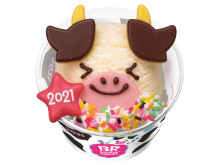 サーティワンアイスクリームにお正月限定の「ハッピードール」が登場!