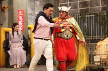 """サンドウィッチマン、渾身のコント番組第2弾 伊達は""""タケちゃんマン""""オマージュに感慨"""