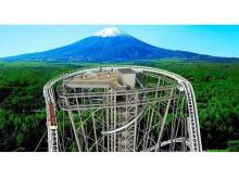 とっておきの絶景!富士急ハイランドに2021年夏「FUJIYAMAタワー」が誕生