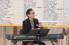 爆問田中&武部聡志が熱弁、作曲家・筒美京平の「すごさ」を学ぶスペシャル講座