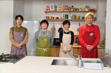 鈴木保奈美、普段よく作るおススメレシピを披露 『家事ヤロウ!!!』年末スペシャル