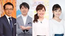 日テレ情報番組のアナウンサー交代 桝太一が『バンキシャ!』 水卜麻美が『ZIP!』へ