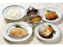 ホテルイタリア軒「復刻洋食フェア」が延長決定!冬の復刻メニューも新登場