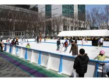 海老名中央公園に子ども向けスケートリンクが期間限定OPEN!