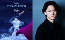 武内駿輔、「アナ雪」の人気キャラ・オラフ「童心がとても魅力的」