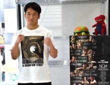 「絶対に格闘技を好きにさせる!」朝倉海、2年連続で大みそか『RIZIN』メインへ出撃!