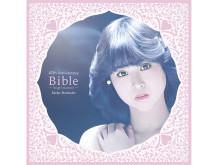 ファン待望!松田聖子さん初のピクチャーレーベル・アナログLPレコード発売