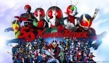 仮面ライダー生誕50周年、あなたの「思い出」&「ライダーソング」募集