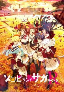 アニメ『ゾンビランドサガ』2期、4月放送開始 2日・3日にも重大発表