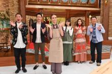 滝沢カレンの料理番組第3弾、元日に登場 ウイカ、齋藤飛鳥ら来店