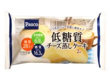 Pascoのパンで美味しく糖質オフ!「低糖質チーズ蒸しケーキ2個入」