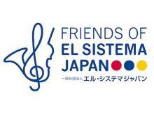 第9の演奏も!「世界子ども音楽祭」開催&オンライン配信が決定