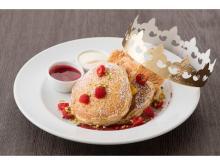 新年を祝うフランス伝統菓子を「サラベス」流にアレンジしたパンケーキ