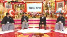 森且行選手の日本選手権優勝を生祝福 稲垣&草なぎ&香取に伝える「仲間って、みんなだよ」