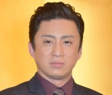 松本幸四郎、松竹エンタテインメントと業務提携
