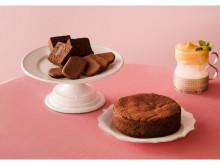 ロマンティックなひと時を彩る、「DEMEL」の季節限定菓子が新発売