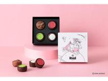 韓国のイラストレーターとのコラボも!「MICHALAK」のバレンタイン商品