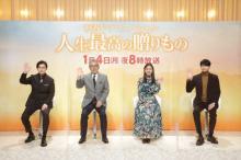 寺尾聰、ドラマで共演した石原さとみらを絶賛「演技がいいから、縁起がいい」