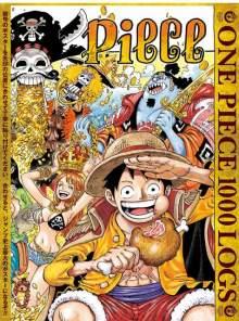 尾田栄一郎氏、読者は5年で交代「いつか去っていく人達」 『ONE PIECE』連載23年も「おごるな」