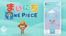 『ONE PIECE』新アプリ配信開始、ナミの天気予報など多彩なコンテンツ