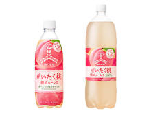 果汁率1.2倍&桃ピューレ使用!「『三ツ矢』ぜいたく桃」新発売