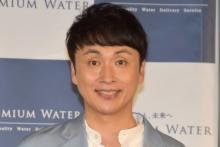 アンジャ児嶋、BTS風メイク公開「え!イケメン」「若い子『BTSみたい!』おとな『IZAMみたい!』」