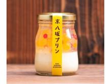 先行販売商品も!「京 八坂プリン」が高島屋京都店に期間限定出店