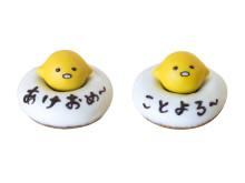 """手作りドーナツ専門店「フロレスタ」に""""ぐでたまドーナツ""""が新登場!"""