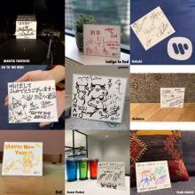 山下達郎、竹内まりや、イエモンら直筆色紙がずらり ワーナーミュージックSNSで公開