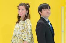 仲里依紗、バカリズムとタッグでバラエティーMC初挑戦 ゲストにずん飯尾、高橋ひかる、DJ松永