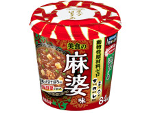 """動物性原材料ゼロ!「スープはるさめ」に""""新時代の麻婆味""""が登場"""