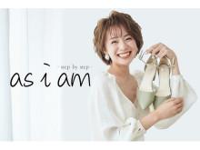 サイズ27cmも!大きいサイズ専門の女性靴ブランド「as I am」が誕生