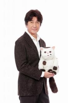 """草刈正雄、「死ぬまで役者」「しがみつけ」と50年 新ドラマの相手役は""""猫"""""""