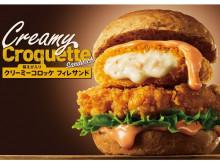 贅沢なオマール海老の風味!KFCの「クリーミーコロッケフィレサンド」