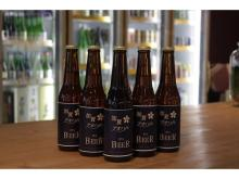 20~29歳の人だけ購入可能!加賀温泉郷のクラフトビールが400本限定で発売