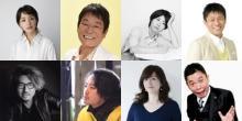 太田光&山田雅人、Aマッソ加納&野々村友紀子がラジオでトーク